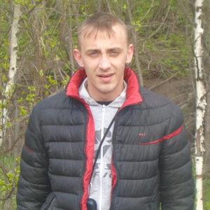 томска знакомство города геями с из
